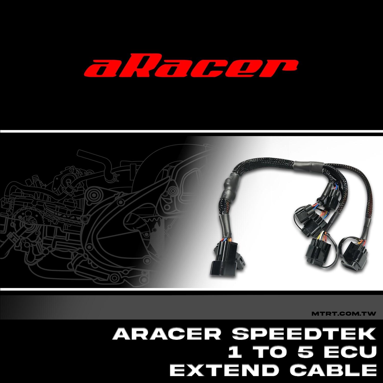 ARACER speedtek 1 TO 5  ECU EXTEND CABLE