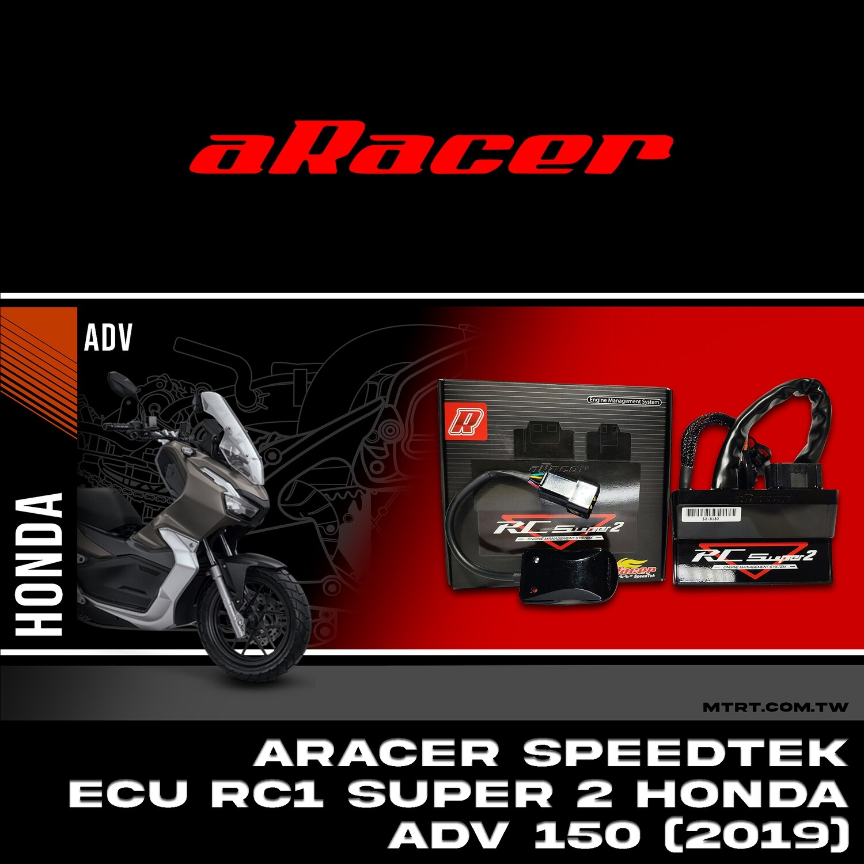 ARACER speedtek ECU RC1 SUPER2 HONDA ADV 150(2019)