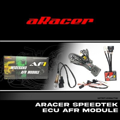 ARACER speedtek ECU AFR module