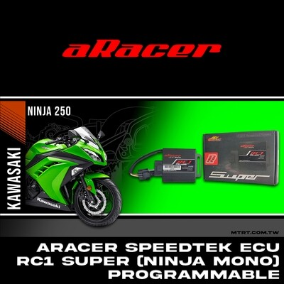 ARACER speedtek ECU RC1 SUPER (SU09705) (NINJA MONO) programmable