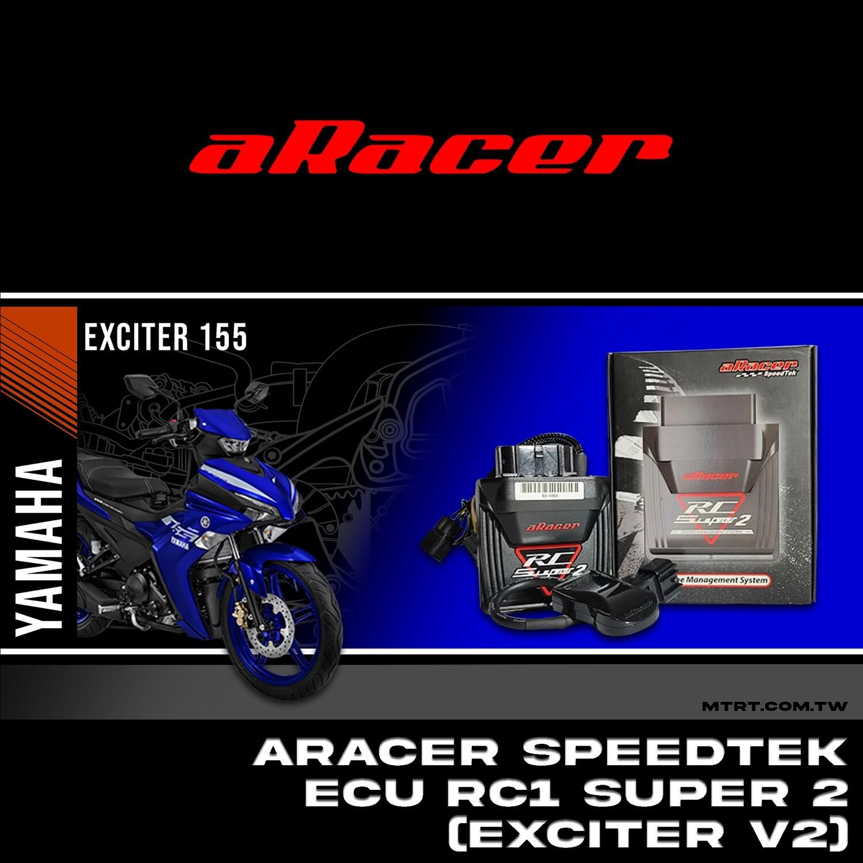 ARACER speedtek ECU RC1 SUPER2 (exciter V2)