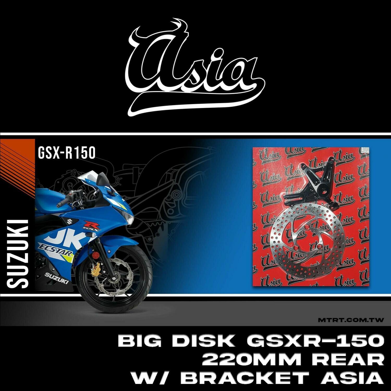 BIGDISK GSX-R150 220mm Rear w/ bracket asia
