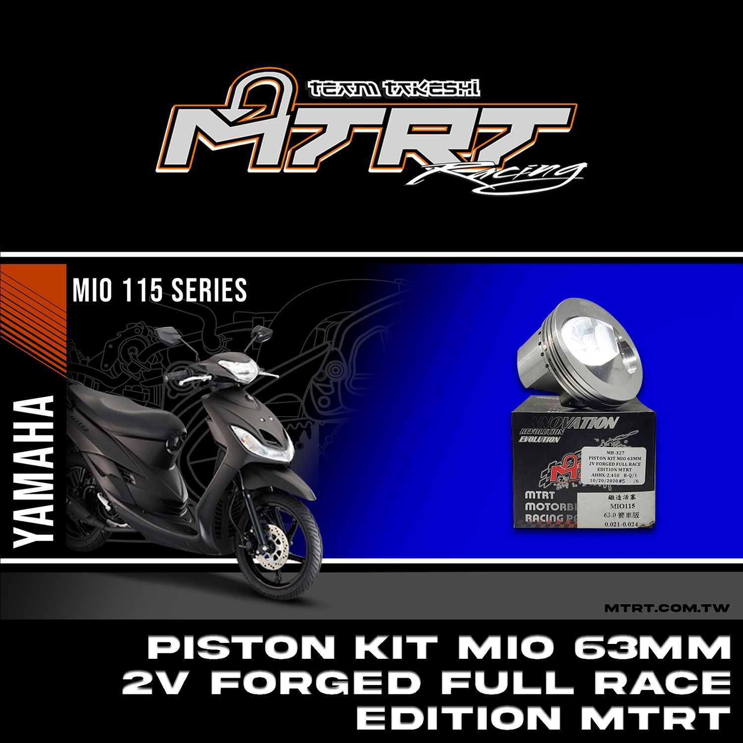 PISTON KIT MIO 63MM 2V FORGED FULL RACE EDITION MTRT