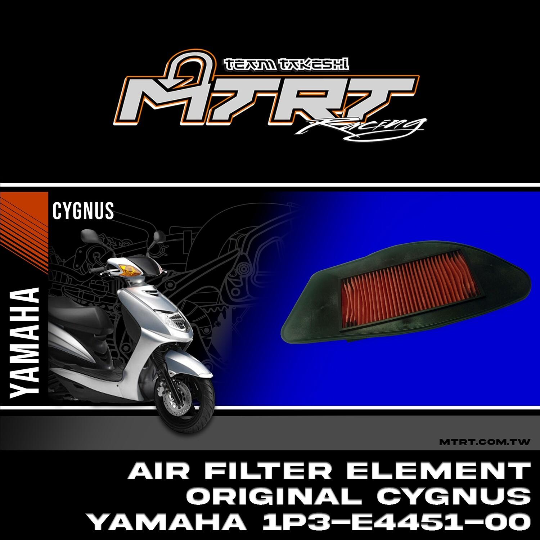 AIR FILTER ELEMENT Original. GTRCYNUS YAMAHA 1P3-E4451-00