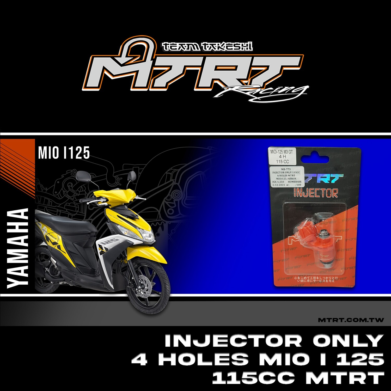INJECTOR ONLY 4HOLES  MIOi125/Aerox155  115CC MTRT