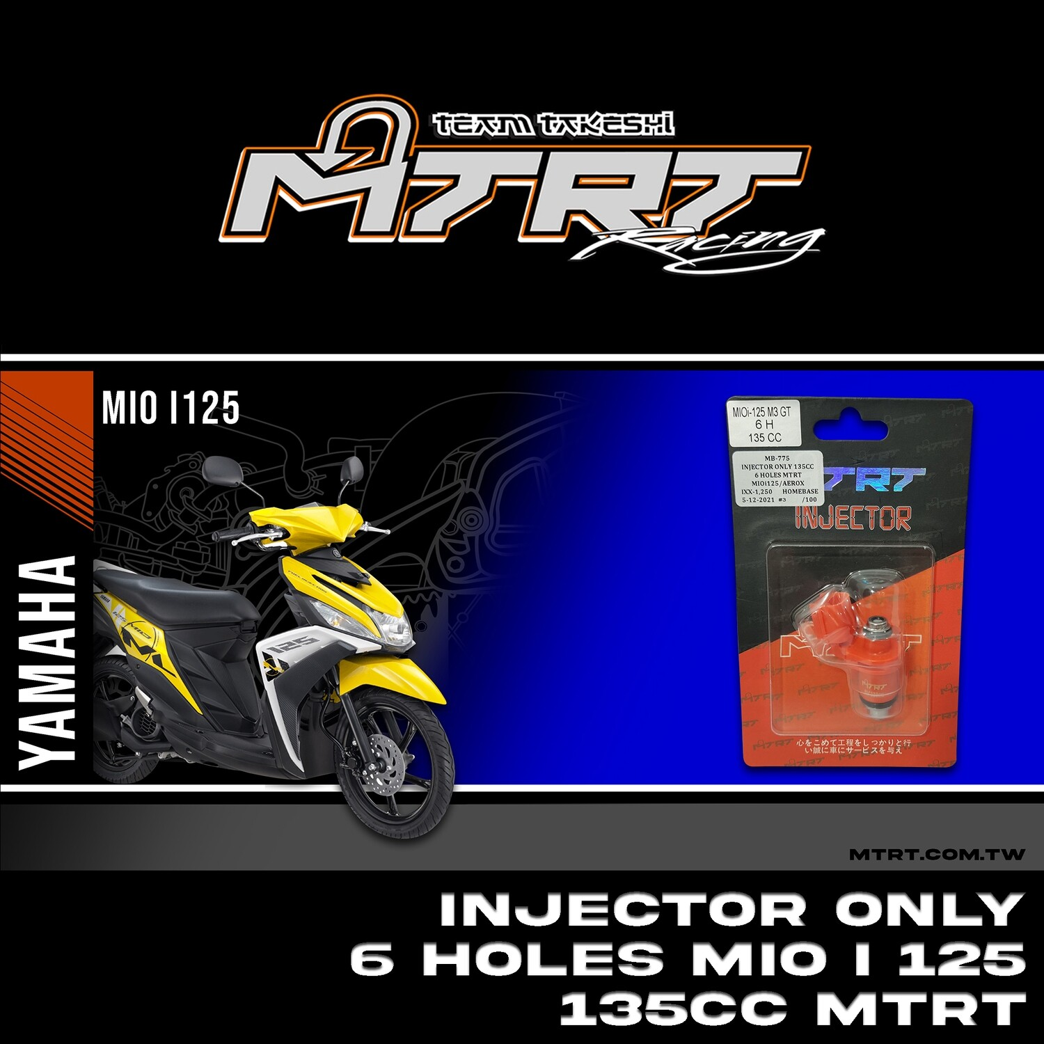 INJECTOR ONLY 6HOLES  MIOi125/Aerox155  135CC MTRT