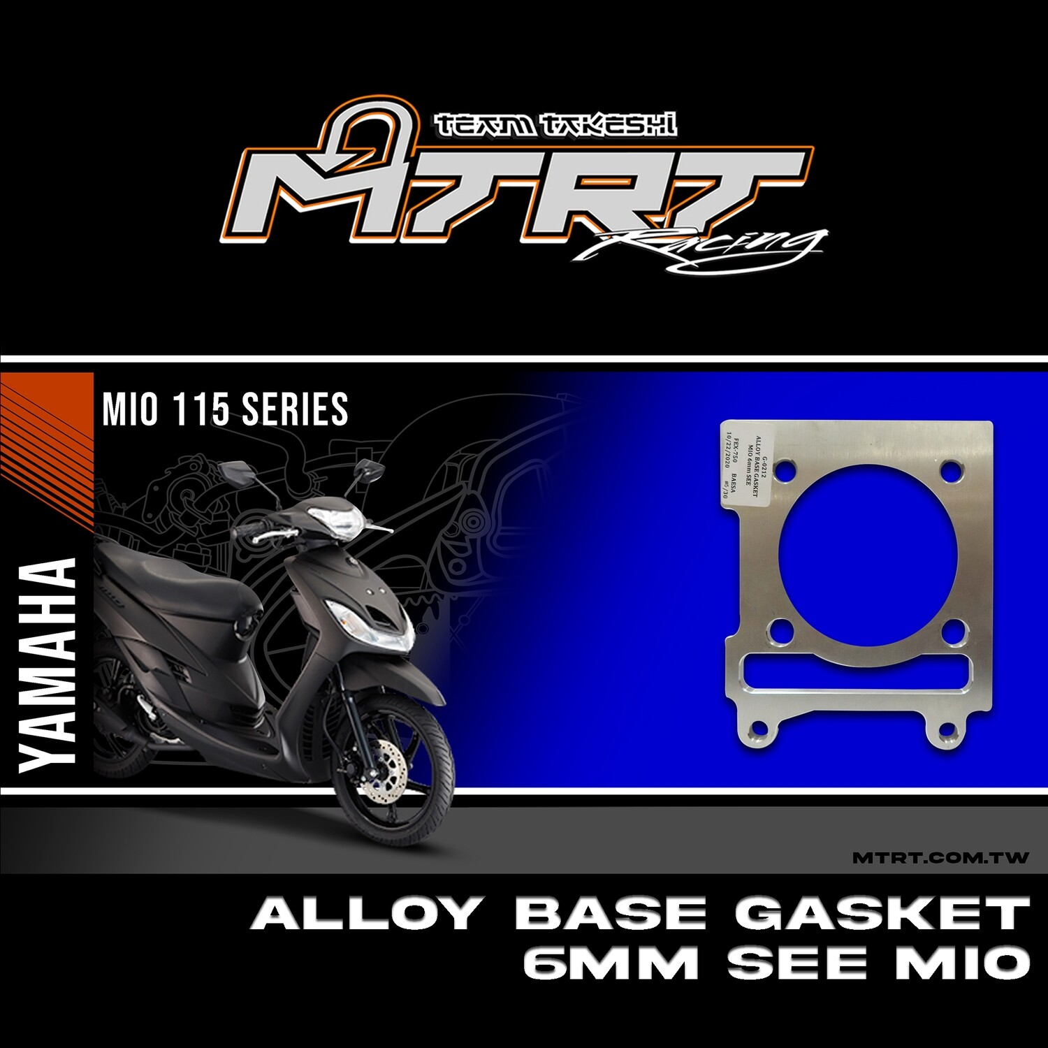 Alloy Base Gasket  6MM  SEE MIO