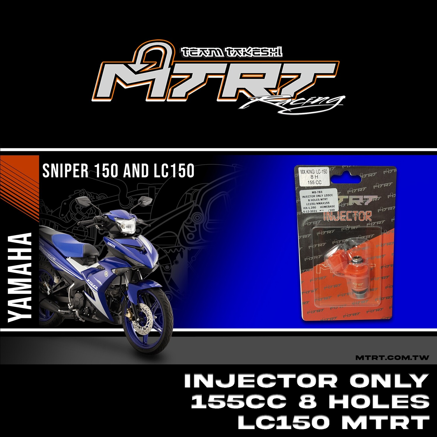 INJECTOR ONLY 155CC 8HOLES  LC150/NMAX155/MXI   MTRT