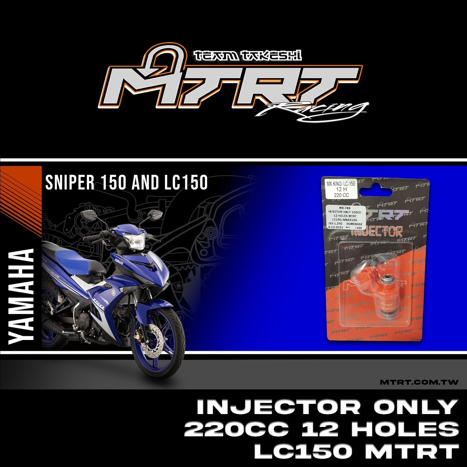 INJECTOR ONLY 220CC 12Holes  LC150/NMAX155/MXI   MTRT