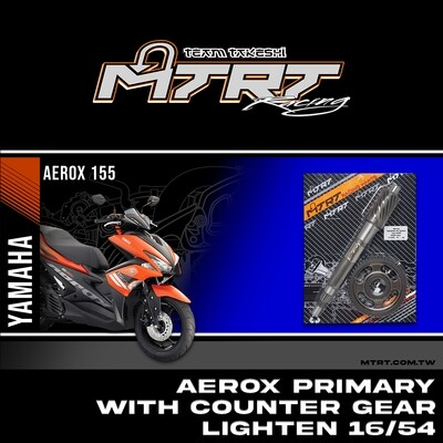 GEARING SET AEROX155 MTRT 16/54T primary