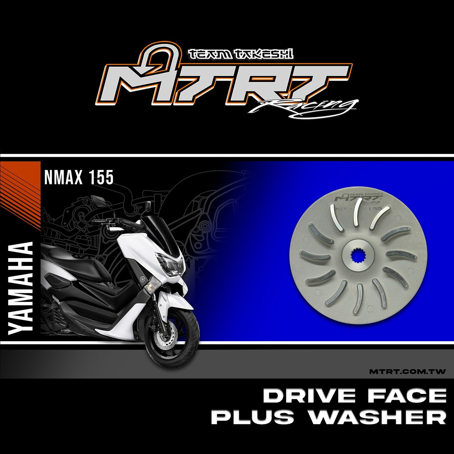 DRIVE FACE NMAX 155 MTRT PLUS .5MM WASHER
