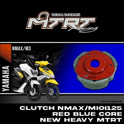 CLUTCH NMAX-MIOi125 RED  blue core HEAVY MTRT