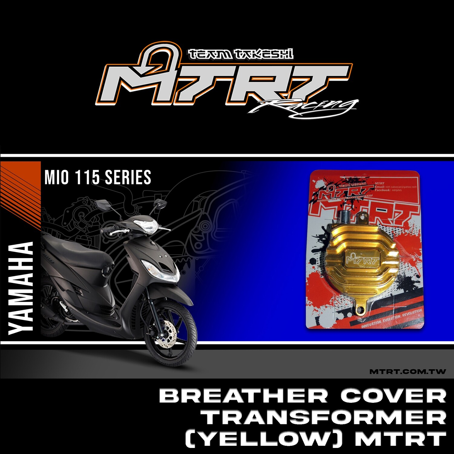 BREATHER COVER MIO (Yellow) MTRT