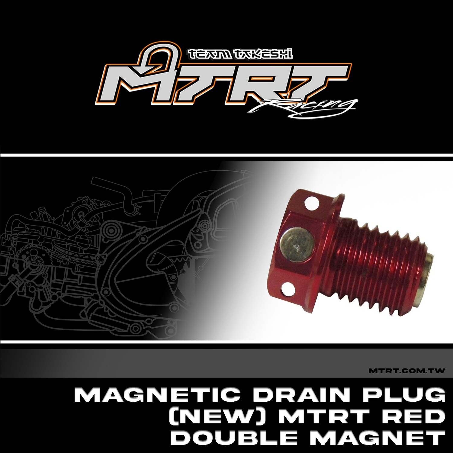DOUBLE MAGNETIC DRAIN SCREW RED MIO MTRT