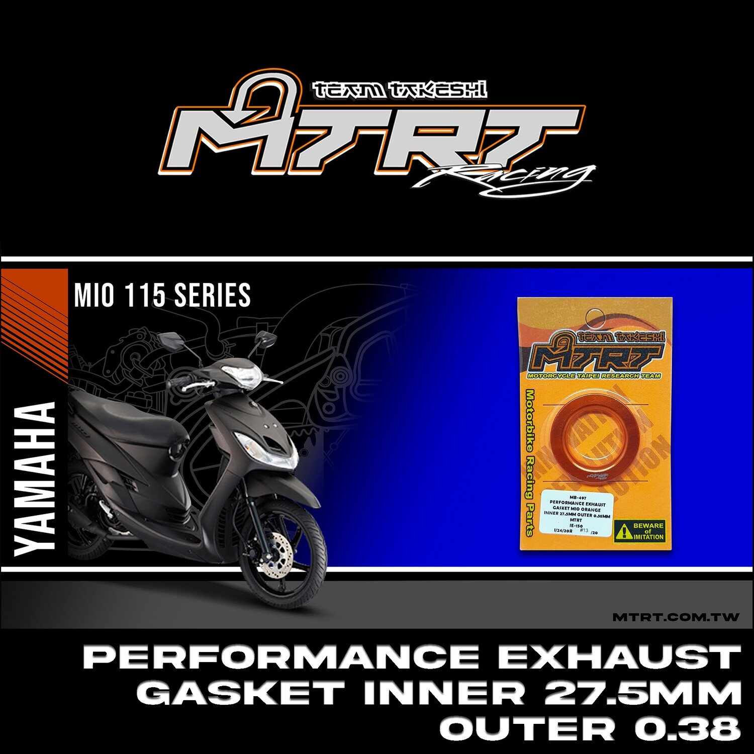 PERFORMANCE EXHAUST GASKET ORANGE INNER 27.5MM/OUTER 0.38MM