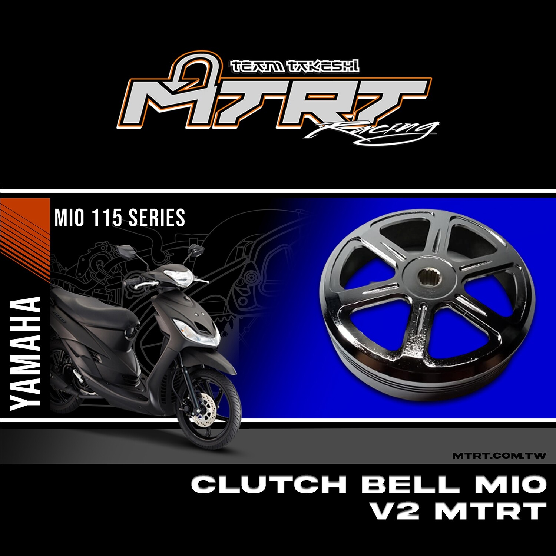 CLUTCH BELL MIO V2 MTRT