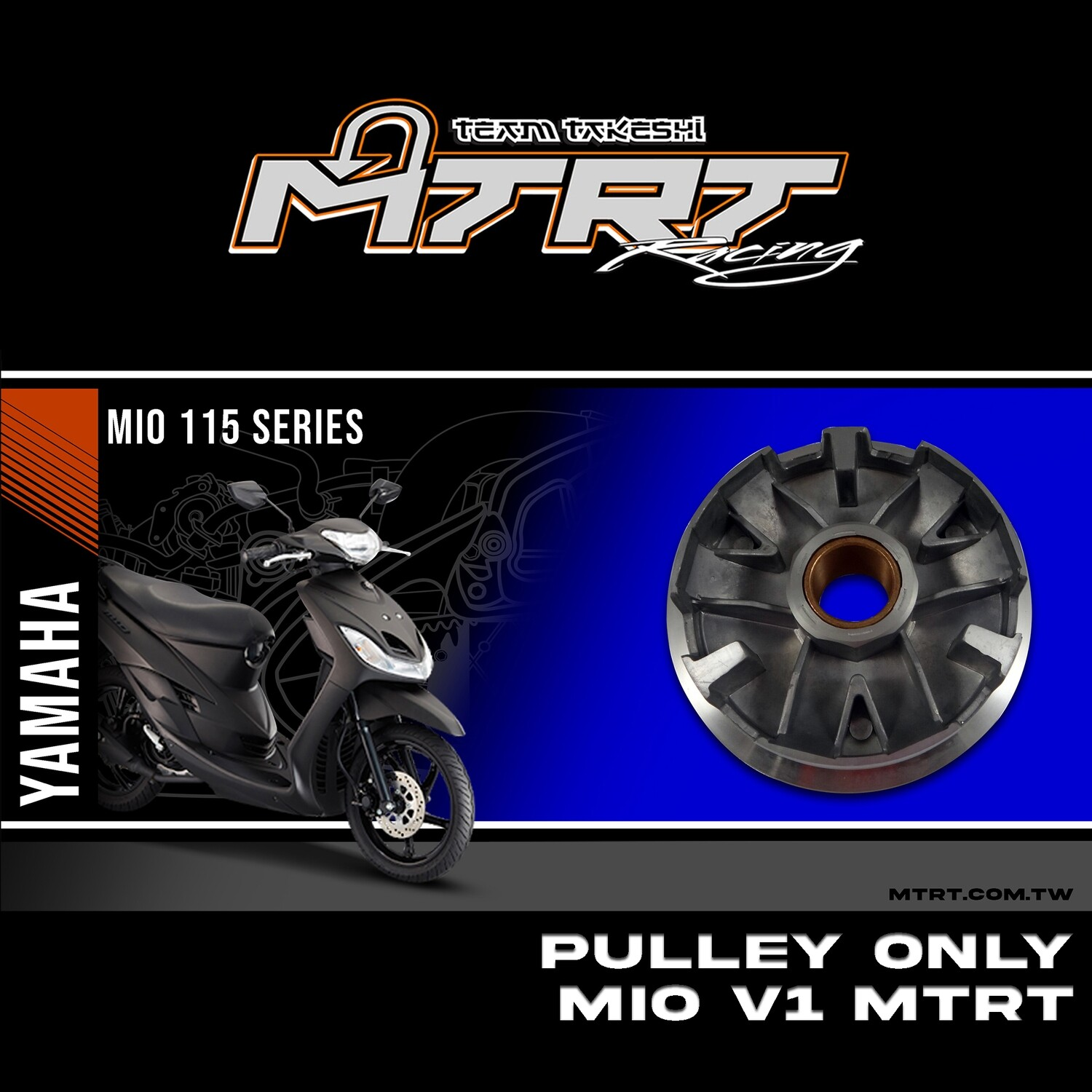 PULLEY  ONLY  MIO  V1  MTRT M-Bb4