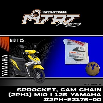SPROCKET, CAM CHAIN (2PH1) MIOi125MIO SOULi125 YAMAHA #2PH-E2176-00