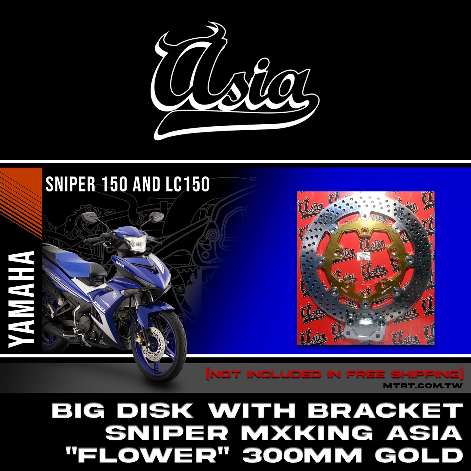 """BIG DISK SNIPER MXKing GOLD 300MM with bracket  ASIA """"FLOWER"""""""