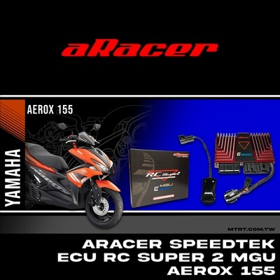 ARACER speedtek ECU RC SUPER2 MGU - YAMAHA AEROX155