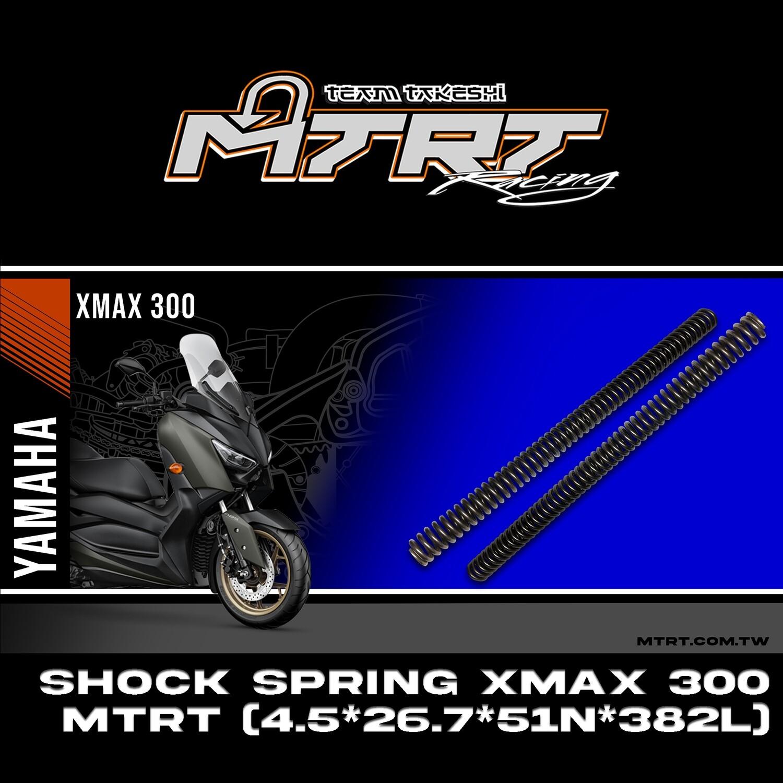 SHOCK SPRING XMAX300  MTRT(4.5*26.7*51N*382L)