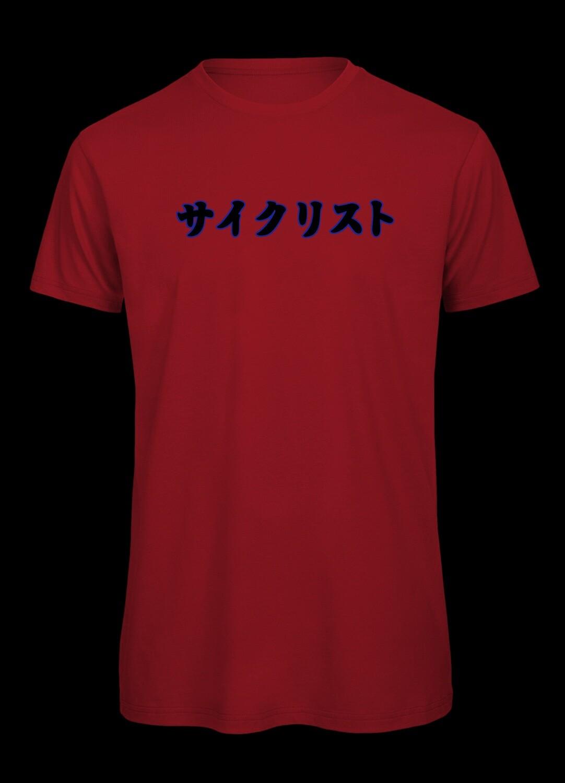 Saikurisuto, Fahrradfahrer T-Shirt