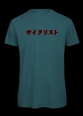 Saikurisuto, bike TShirt