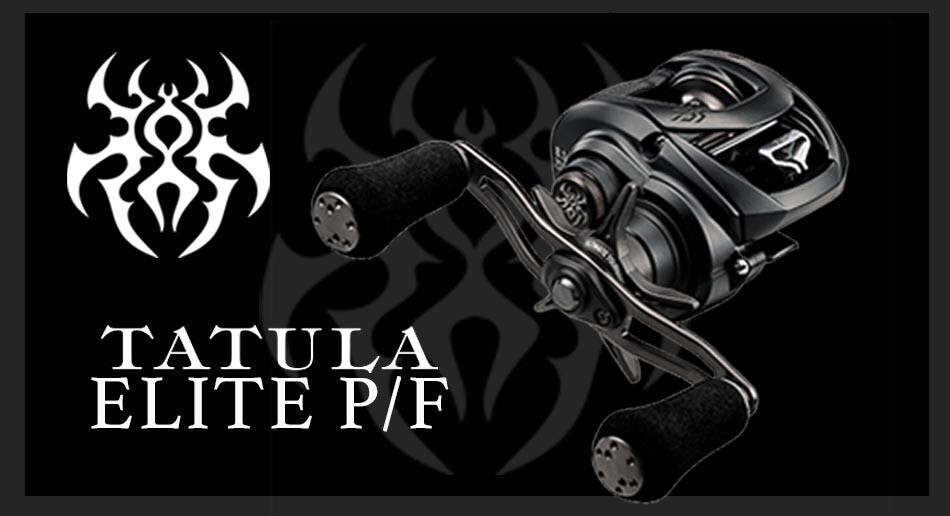 Daiwa Tatula Elite Pitch/Flip