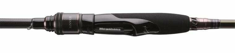 Megabass Levante Spinning Rod 2020