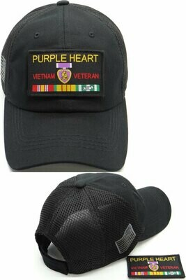 PURPLE HEART WITH PATCH (cotton)