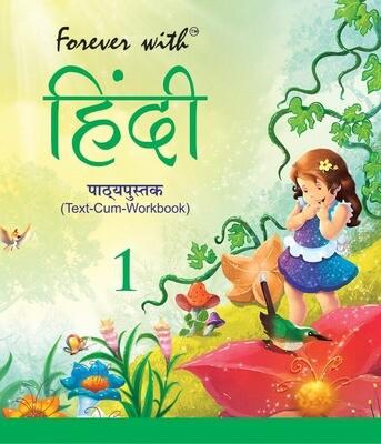1st - Hindi Reading, Writing and Grammar