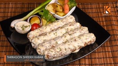 Tarragon Sheekh Kabab