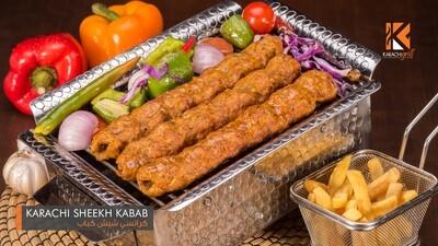 Karachi Seekh Kabab