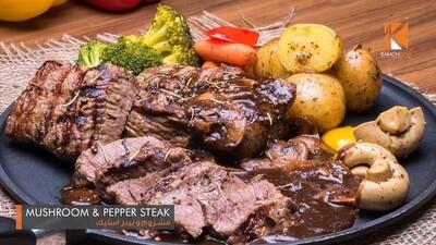 Mushroom & Pepper Steak Beef