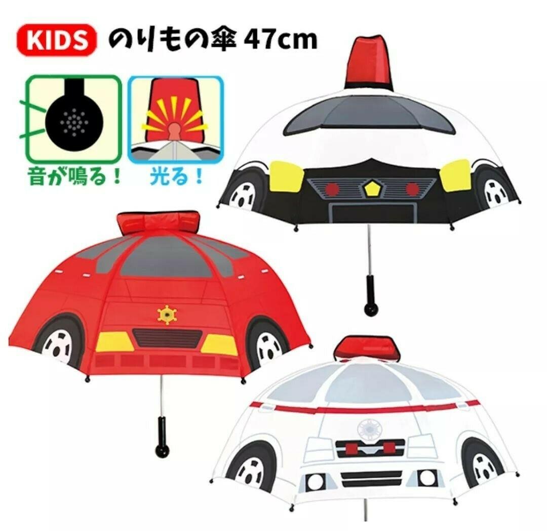 日本最新款兒童發光雨傘