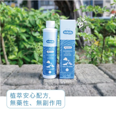 日本柿單寧潔牙水|潔牙X保健_200ML