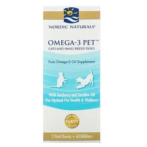 Nordic Naturals, Omega-3寵物
