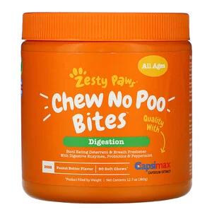 Zesty Paws, 寵物狗專用微量元素補充軟糖