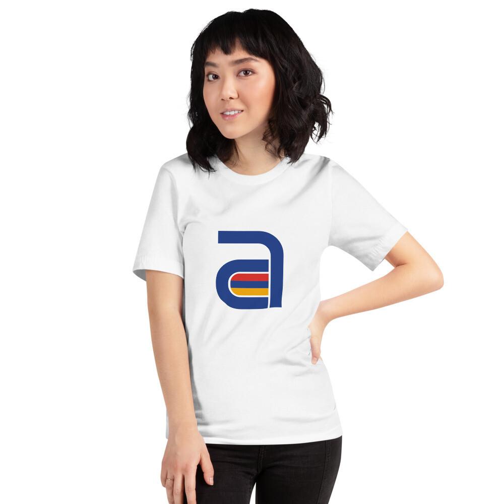 Akullian Creative T-Shirt