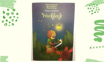 Workbook: книга для чтения + рабочая тетрадь