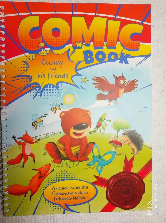 Comic book (Книга комиксов)