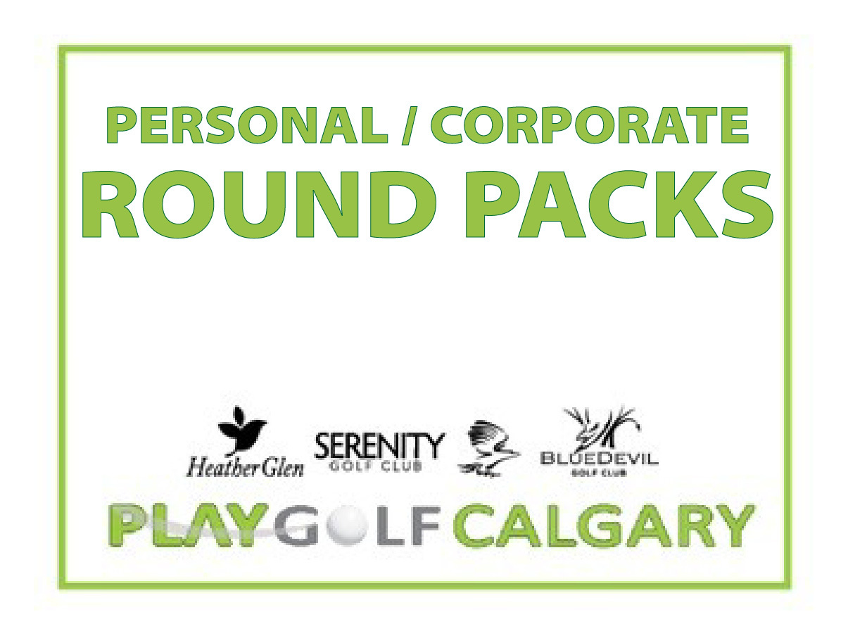 Multi-Course Round Packs- BLACK FRIDAY BONUS ROUNDS