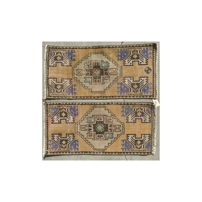 Pair of Vintage Prayer Rugs- Lilac