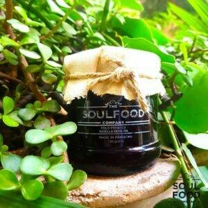 Organic Cold Pressed Kalongi Oil - 120g