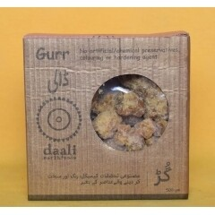 Gurr with nuts (Seasonal) - 500g