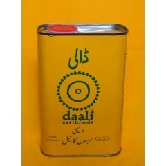 Oil Sarsoon(Tin) - 1000 ml