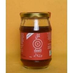 Honey Berri - 370g