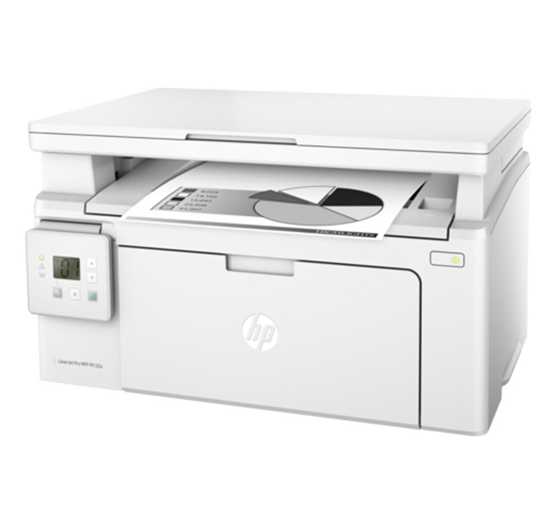 МФУ HP LaserJet M132a (ПОД ЗАКАЗ)