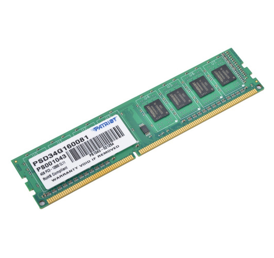 Модуль памяти Patriot Memory Signature DDR3 DIMM 1600Mhz PC3-12800 CL11 - 4Gb