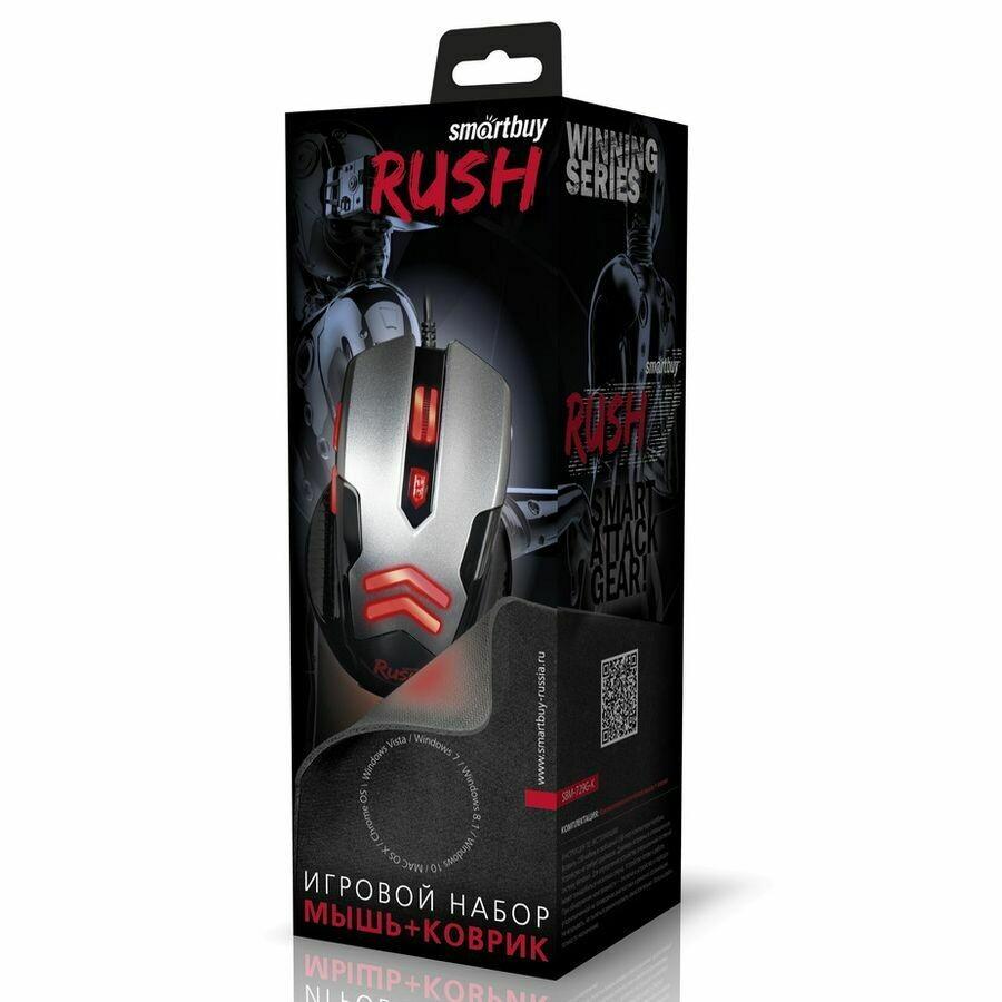 Мышь игровая Smartbuy RUSH 729 Black USB + коврик